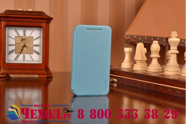 Фирменный чехол-книжка из водоотталкивающего материала с подставкой для HTC Desire 210 океанский голубой