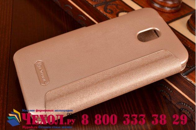 Фирменный чехол-книжка из водоотталкивающего материала с подставкой для HTC Desire 210 шампань золотой