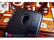 Фирменный оригинальный вертикальный откидной чехол-флип для HTC Desire 210 Dual Sim черный кожаный..