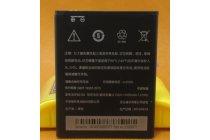 Фирменная аккумуляторная батарея 1950 mAh BOPB5100 на телефон HTC Desire 516 / Desire 516 Dual Sim+ гарантия