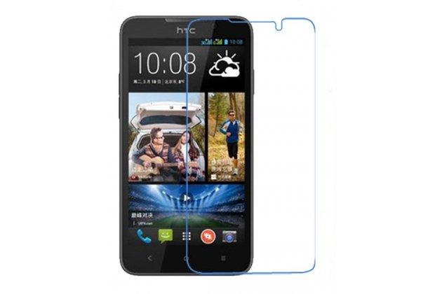 Фирменная оригинальная защитная пленка для телефона HTC Desire 516 Dual sim глянцевая