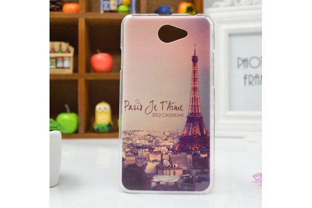 """Фирменная необычная уникальная пластиковая задняя панель-чехол-накладка для HTC Desire 516 Dual sim """"тематика Франция"""""""