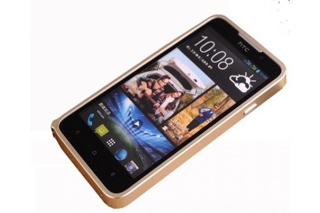 Фирменный оригинальный ультра-тонкий чехол-бампер для HTC Desire 516 Dual sim золотой металлический