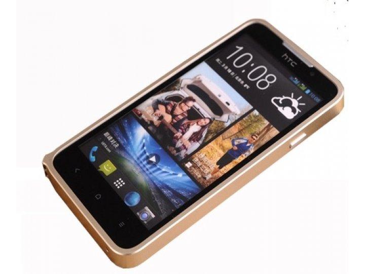 Фирменный оригинальный ультра-тонкий чехол-бампер для HTC Desire 516 Dual sim золотой металлический..