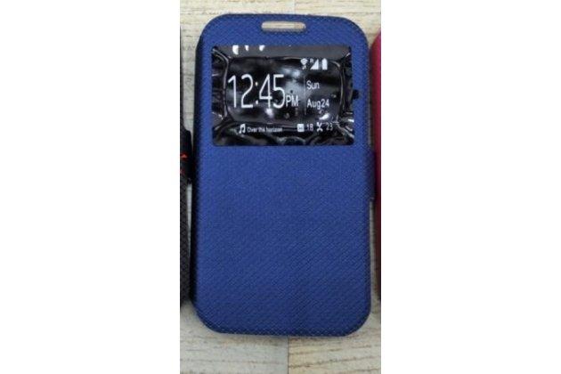Фирменный чехол-книжка для HTC Desire 616 Dual sim синий с окошком для входящих вызовов водоотталкивающий