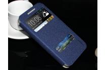 Фирменный чехол-книжка для HTC Desire 616 Dual sim синий с окошком для входящих вызовов и свайпом водоотталкивающий