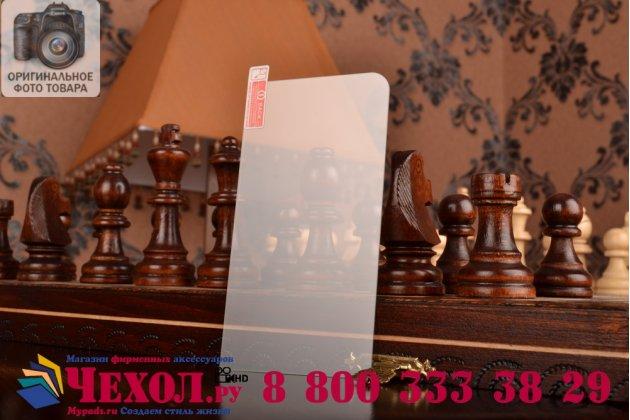 Фирменное защитное закалённое стекло премиум-класса из качественного японского материала с олеофобным покрытием для HTC Desire 616 Dual sim