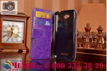 Фирменный чехол-книжка из качественной импортной кожи с подставкой застёжкой и визитницей для HTC Desire 616 Dual sim фиолетовый