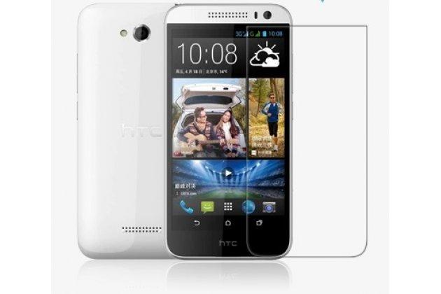 Фирменная оригинальная защитная пленка для телефона HTC Desire 616 Dual sim глянцевая