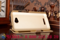 Фирменный чехол-книжка для HTC Desire 616 Dual sim золотой с окошком для входящих вызовов и свайпом водоотталкивающий