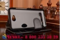 Фирменный чехол-книжка из качественной импортной кожи с подставкой застёжкой и визитницей для НТС Дезайр 616 Дуал Сим черный