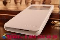 Фирменный оригинальный чехол-книжка для HTC Desire 616 Dual sim белый кожаный с окошком для входящих вызовов