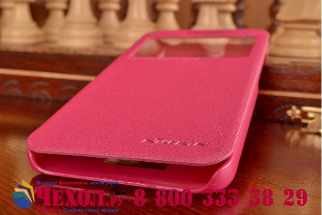 Фирменный оригинальный чехол-книжка для HTC Desire 616 Dual sim розовый кожаный с окошком для входящих вызовов