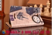 """Фирменный уникальный необычный чехол-книжка для HTC Desire 616 Dual sim """"тематика Франция"""""""