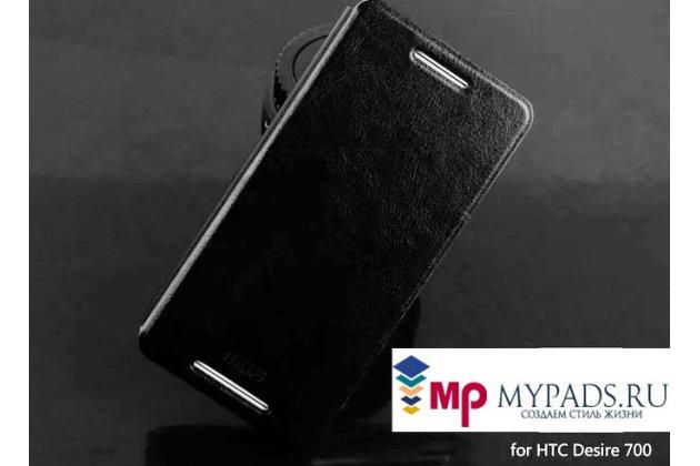 Фирменный чехол-книжка из качественной водоотталкивающей импортной кожи на жёсткой металлической основе для HTC Desire 700 Dual Sim черный