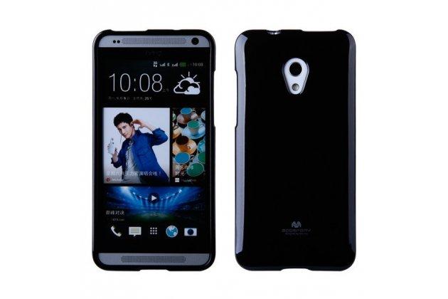 Фирменная ультра-тонкая полимерная из мягкого качественного силикона задняя панель-чехол-накладка для HTC Desire 700 Dual Sim черная