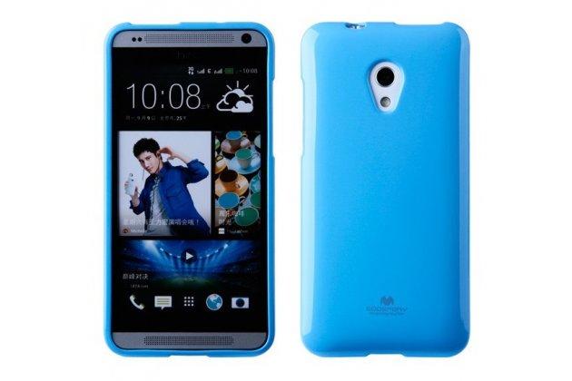 Фирменная ультра-тонкая полимерная из мягкого качественного силикона задняя панель-чехол-накладка для HTC Desire 700 Dual Sim голубая