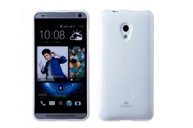 Фирменная ультра-тонкая полимерная из мягкого качественного силикона задняя панель-чехол-накладка для HTC Desire 700 Dual Sim белая