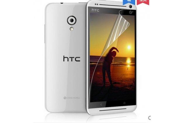 Фирменная оригинальная защитная пленка для телефона HTC Desire 700 Dual Sim глянцевая