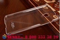 Фирменная ультра-тонкая пластиковая задняя панель-чехол-накладка на HTC Desire 700 Dual Sim прозрачная