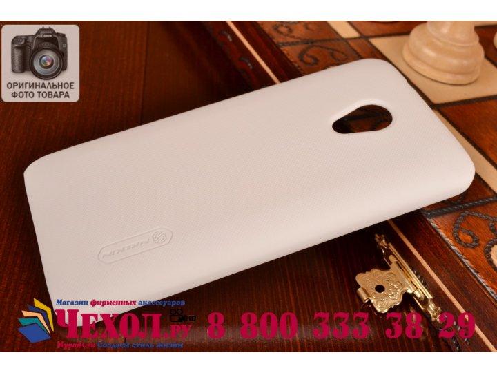 Фирменная задняя панель-крышка-накладка из тончайшего и прочного пластика для HTC Desire 700 Dual Sim белая..