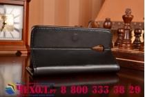 Фирменный чехол-книжка из качественной импортной кожи с подставкой застёжкой и визитницей для НТС Дезайр 700 Дуал Сим черный