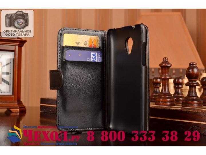 Фирменный чехол-книжка из качественной импортной кожи с подставкой застёжкой и визитницей для НТС Дезайр 700 Д..