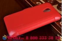 Фирменный чехол-книжка из качественной импортной кожи с подставкой для HTC Desire 700 Dual Sim красный