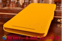 Фирменный чехол-книжка из качественной импортной кожи с подставкой для HTC Desire 700 Dual Sim жёлтый