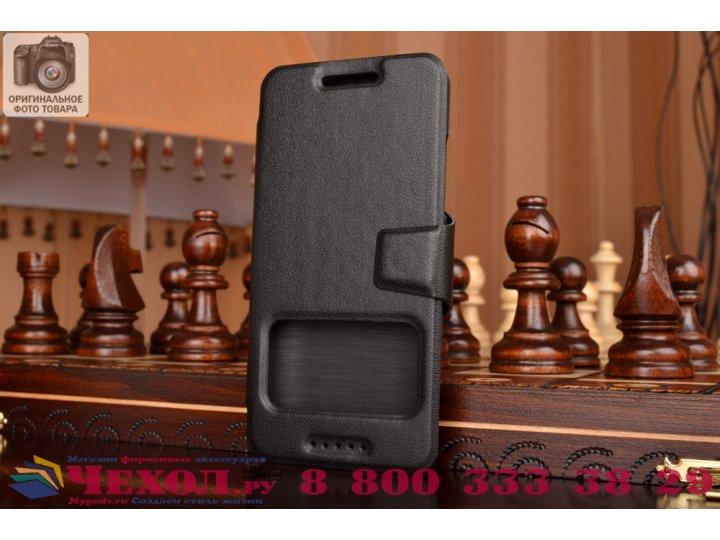 Фирменный оригинальный чехол-книжка для HTC Desire 700 Dual Sim 5.0