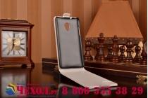 """Фирменный оригинальный вертикальный откидной чехол-флип для HTC Desire 700 Dual Sim белый из качественной импортной кожи """"Prestige"""" Италия"""