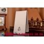 Фирменный оригинальный вертикальный откидной чехол-флип для HTC Desire 700 Dual Sim белый из качественной импо..