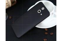 Фирменная задняя панель-крышка-накладка из тончайшего и прочного пластика для HTC One E8 черная