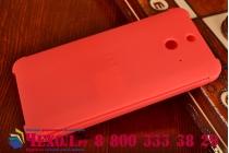 Мультяшный чехол с прогнозом погоды для HTC One E8 красный в точечку с дырочками прорезиненный с перфорацией