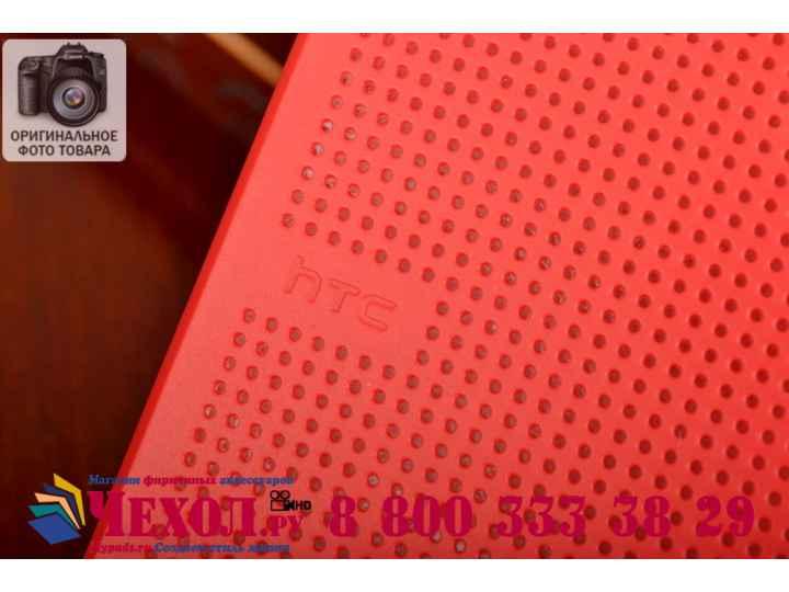 Мультяшный чехол с прогнозом погоды для HTC One E8 красный в точечку с дырочками прорезиненный с перфорацией..