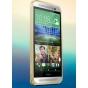 Фирменный оригинальный ультра-тонкий чехол-бампер для HTC One E8 золотой металлический..