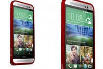 Фирменный оригинальный ультра-тонкий чехол-бампер для HTC One E8 красный металлический