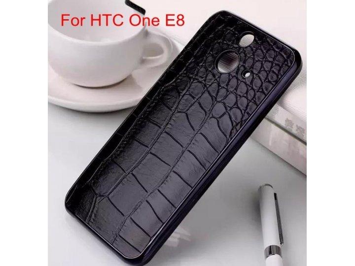 Ультра-тонкая пластиковая задняя панель-крышка для HTC One E8 лаковая кожа крокодила брутальный чёрный..