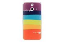 """Фирменная необычная уникальная из легчайшего и тончайшего пластика задняя панель-чехол-накладка для HTC One E8 Dual Sim """"тематика Все цвета Радуги"""""""