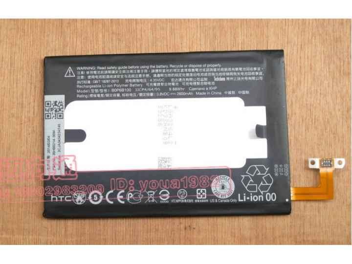 Фирменная аккумуляторная батарея B0P6B100  2600mAh на телефон HTC One E8 /E8 Dual Sim + гарантия..
