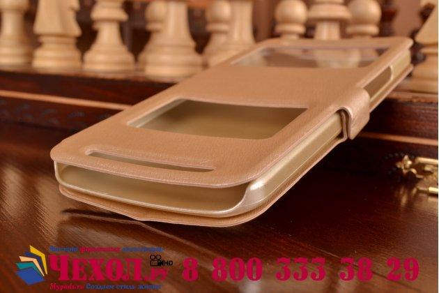Фирменный чехол-книжка для HTC One E8 золотой с окошком для входящих вызовов и свайпом водоотталкивающий