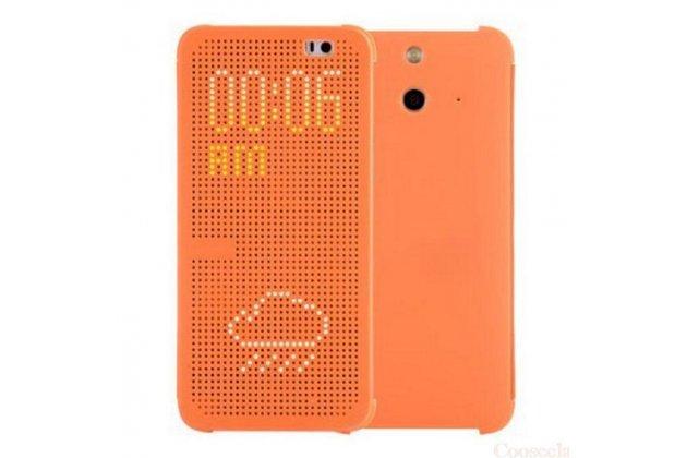 Чехол с мультяшной 2D графикой и функцией засыпания для HTC One E8 в точечку с дырочками прорезиненный с перфорацией оранжевый