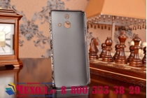 """Ультра-тонкая пластиковая задняя панель-крышка для HTC One E8  """"змеиная кожа"""" черный"""