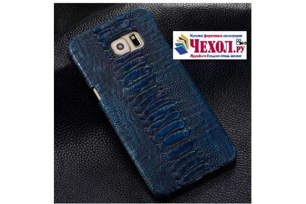 Фирменная элегантная экзотическая задняя панель-крышка с фактурной отделкой натуральной кожи крокодила синего цвета для Huawei Honor 8 Pro 5.7/Huawei Honor V9 5.7(DUK-AL20)  . Только в нашем магазине. Количество ограничено.