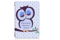 """Фирменный уникальный необычный чехол-книжка для Samsung Galaxy Tab S3 9.7 SM-T820/T825 """"тематика Сова"""""""