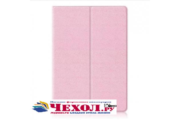 Фирменный чехол-обложка с подставкой для  Samsung Galaxy Tab S3 9.7 SM-T820/T825 розовый пластиковый