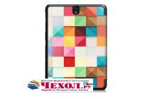 "Фирменный необычный чехол для Samsung Galaxy Tab S3 9.7 SM-T820/T825 ""тематика яркая Мозаика"""
