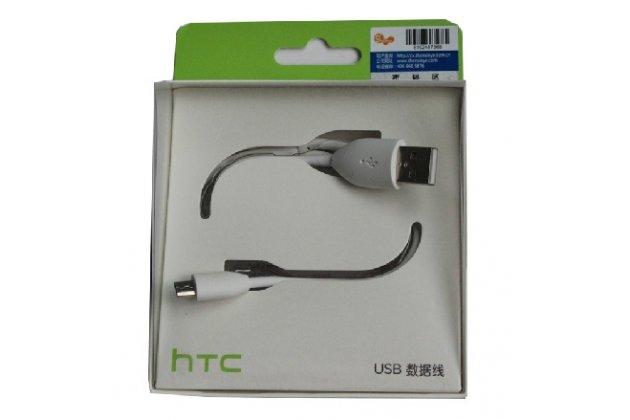 Фирменный оригинальный USB дата-кабель для всех телефонов HTC