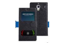 Фирменный оригинальный чехол-книжка для HTC Desire 300 черный кожаный с окошком и свайпом  для входящих вызовов и свайпом
