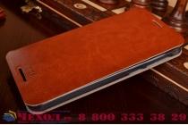 Фирменный чехол-книжка из качественной водоотталкивающей импортной кожи на жёсткой металлической основе для HTC One E9 Plus коричневый